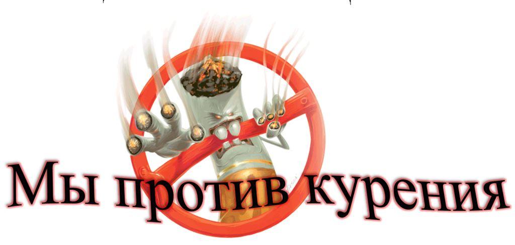 http://kisel.kobrin.edu.by/sm.aspx?guid=57973